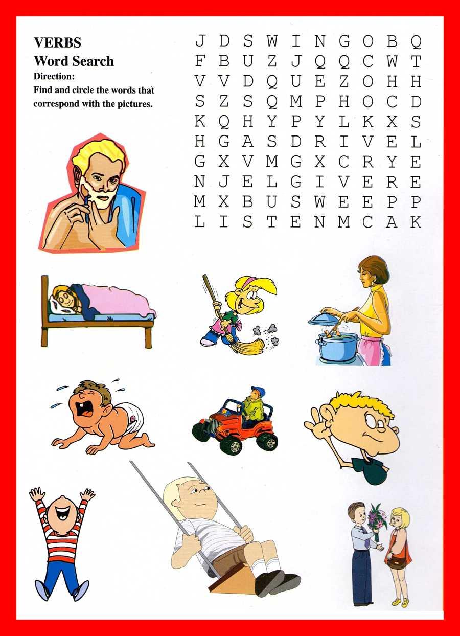 verbs-wordsearch-kids